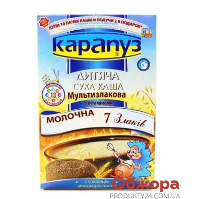 Каша Карапуз мультизлаковая 7 злаков 250 г – ИМ «Обжора»
