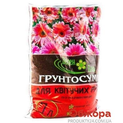 Грунт Зеленый дар цветущ. 7 л – ИМ «Обжора»