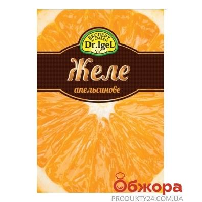 Желе Д-р Игель (Д-р Игель (Dr. Igel)) апельсин 90 г – ИМ «Обжора»