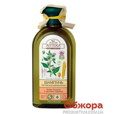 Шампунь Зеленая Аптека Лопух 350 мл – ИМ «Обжора»