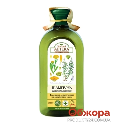 Шампунь Зеленая Аптека Календула 350 мл – ИМ «Обжора»