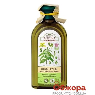 Шампунь Зеленая Аптека Ромашка 350 мл – ИМ «Обжора»