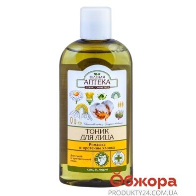 Тоник Зеленая Аптека д/чувствительной кожи ромашка и протеин шелка 200 мл. – ИМ «Обжора»