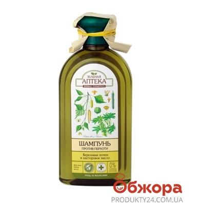 Шампунь Зеленая Аптека Березовые почки/касторовое масло, 350 мл – ИМ «Обжора»