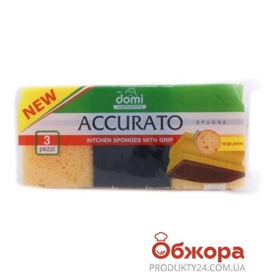 Губка Доми (Domi) кухонная профилированные 3 шт – ИМ «Обжора»