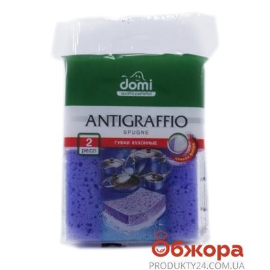 Губки Доми (Domi) кухонные деликат 2 шт – ИМ «Обжора»