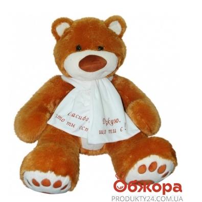 Игрушка Медвежонок Мемедик (бурый) 65см. ВЕ-0068 – ИМ «Обжора»