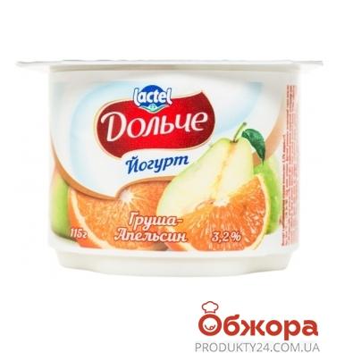 Йогурт Дольче груша-апельсин 3,2% 115 г – ИМ «Обжора»