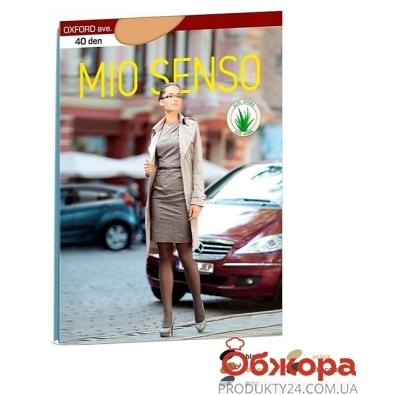Колготки Мио Сенсо (Mio Senso) OXFORD 40 den grey 2 – ИМ «Обжора»