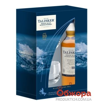 Виски Талискер (Talisker) 45,8% + 2ст. 0.7 л – ИМ «Обжора»