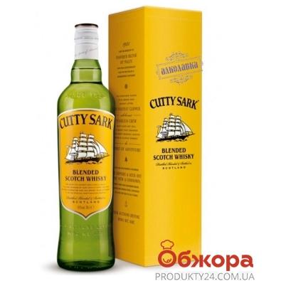Виски Катти Сарк (Cutty Sark) 0,7 л – ИМ «Обжора»