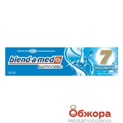 Зубная паста Бленд a мед (BLEND-A-MED) комп. + ополаск. 100 мл – ИМ «Обжора»