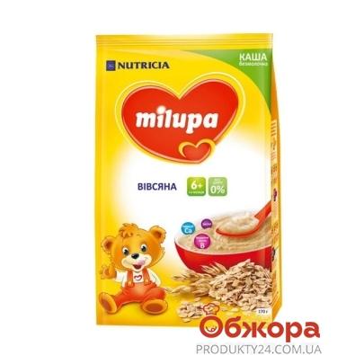 Каша Милупа (Milupa) безмолочная овсяная м/у 170 г – ИМ «Обжора»