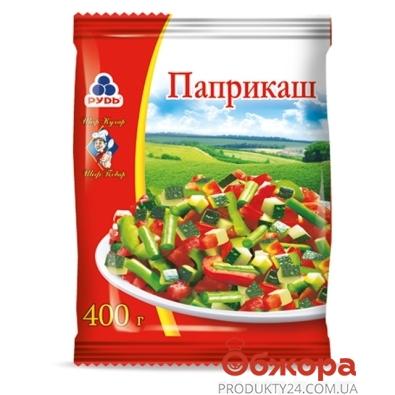 Замороженные овощи Рудь Паприкаш 0,4 кг – ИМ «Обжора»