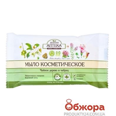 Мыло Зеленая Аптека  Чайное дерево&Тимьян 75г. – ИМ «Обжора»