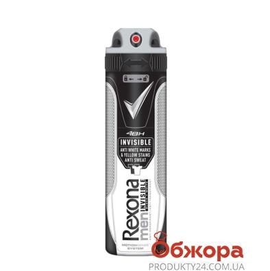Дезодорант Рексона (Rexona) Невидимый на черном и белом 150 мл муж. – ИМ «Обжора»