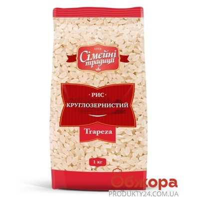 Рис Трапеза (Trapeza) круглозернистый 1 кг. – ИМ «Обжора»