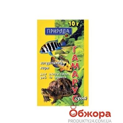 Корм для  Природа рыб Гаммарус 10 г – ИМ «Обжора»
