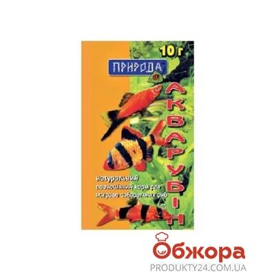 Корм для рыб  Природа Акварубин 10 г – ИМ «Обжора»