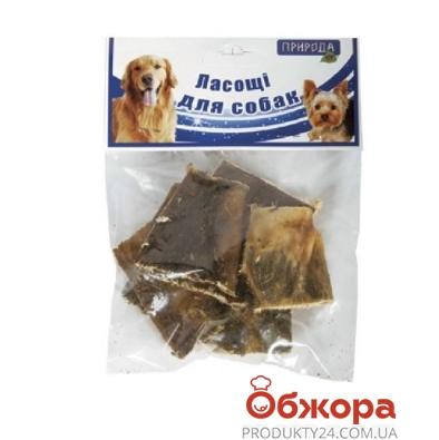 Корм для собак Природа лакомство Рубец 50г – ИМ «Обжора»