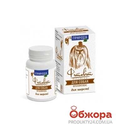Фитокомплекс Природа для собак д/шерсти 100табл. – ИМ «Обжора»