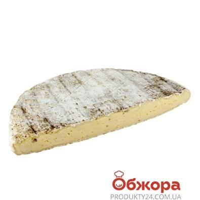 Cыр Пасторелли (Pastourelle) Бри с прованскими травами 50% вес. – ИМ «Обжора»