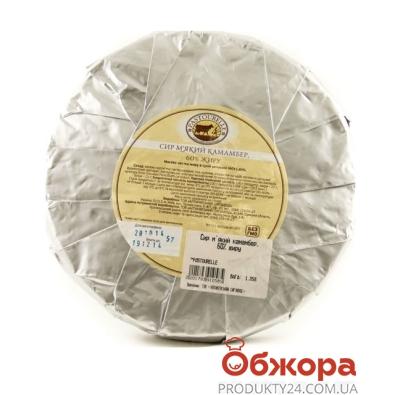 Cыр Камамбер 50% Pastourelle вес. – ИМ «Обжора»