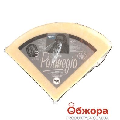 Сыр Джюгас (Dziugas) Parmegio 32% Польша весовой – ИМ «Обжора»