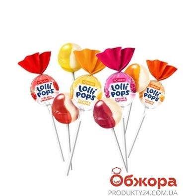 Конфеты Рошен (Roshen) кар Лоллипопс йогурт 1кг – ИМ «Обжора»