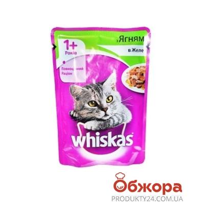 Корм Вискас (Whiskas) ягненок в желе д/взросл. котов 100 г – ИМ «Обжора»