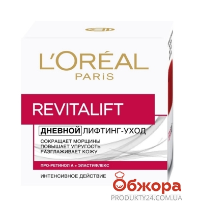 Крем Лореаль (Loreal) Реветалифт дневной для лица 50мл. – ИМ «Обжора»