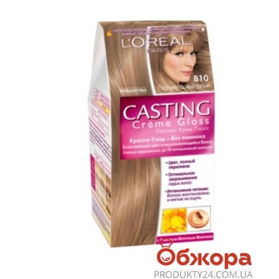 Краска для волос Лореаль (Loreal) Кастинг Крем Глосс N810 – ИМ «Обжора»