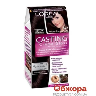 Краска для волос Лореаль Кастинг Крем Глосс N323 – ИМ «Обжора»