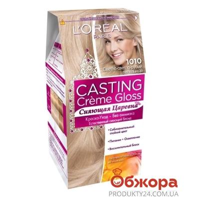 Краска для волос Лореаль (Loreal) Кастинг Крем Глосс N1010 – ИМ «Обжора»