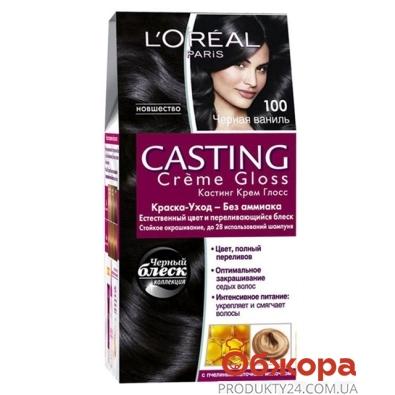 Краска для волос Лореаль (Loreal) Кастинг Крем Глосс N100 – ИМ «Обжора»