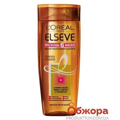 Шампунь Loreal ELSEVE, 6 масел, для всех типов, 400 мл – ИМ «Обжора»