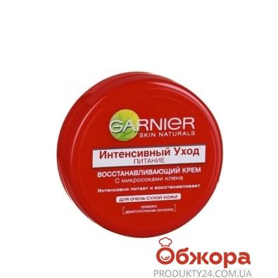 Крем Гарниер (Garnier) SN д/сух. кожи  увлажнение 50мл – ИМ «Обжора»