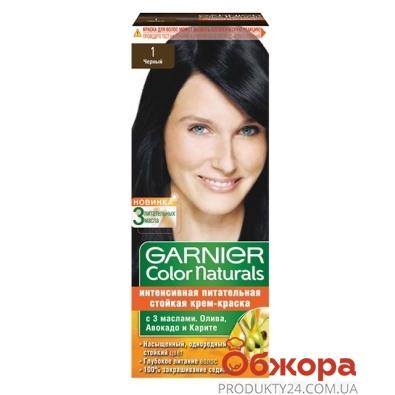 Краска для волос Гарниер (Garnier) Color naturals 1 – ИМ «Обжора»