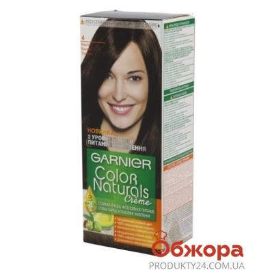 Краска для волос Гарниер (Garnier) Color naturals 4 – ИМ «Обжора»
