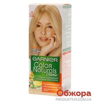 Краска для волос Гарниер (Garnier) Color naturals 10 – ИМ «Обжора»