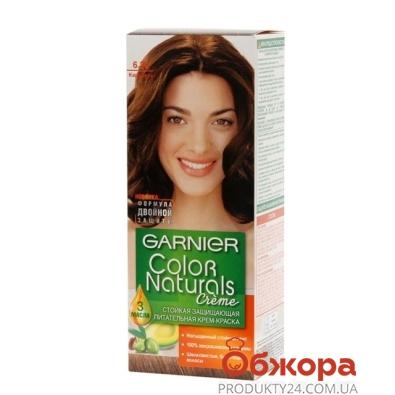 Краска для волос Гарниер (Garnier) Color naturals 6.34 – ИМ «Обжора»