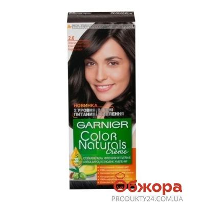 Краска для волос Гарниер (Garnier) Color naturals 2.0 – ИМ «Обжора»