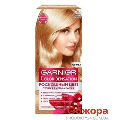 Краска для волос Гарниер (Garnier) Color Sensation 9.13 – ИМ «Обжора»