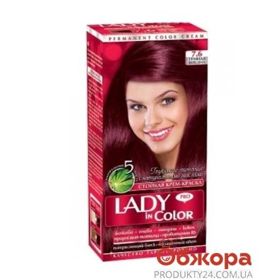 Краска Леди ин колор (Lady in color) для волос N7.6 темная вишня – ИМ «Обжора»