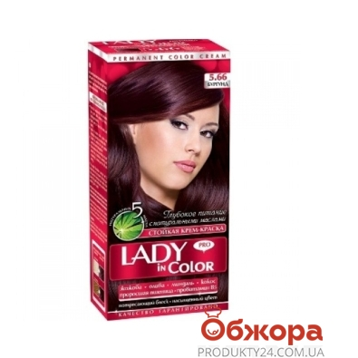 Краска Леди ин колор (Lady in color) для волос N5.66 Бургунд – ИМ «Обжора»