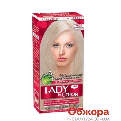 Краска Леди ин колор (Lady in color) для волос N9.01 серебристый блондин – ИМ «Обжора»