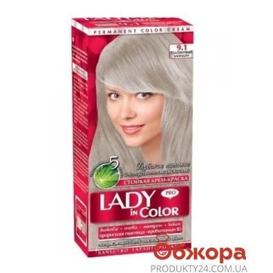 Краска Леди ин колор (Lady in color) для волос N9.1 платиновый блондин – ИМ «Обжора»