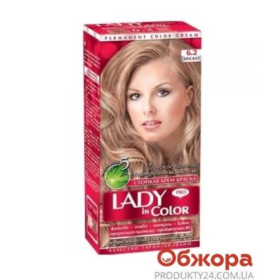 Краска Леди ин колор (Lady in color) для волос N6.2 мускат – ИМ «Обжора»