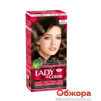 Краска Леди ин колор (Lady in color) для волос N4.3 шоколад – ИМ «Обжора»