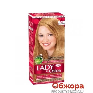 Краска Леди ин колор (Lady in color) для волос N9.3 медовый – ИМ «Обжора»